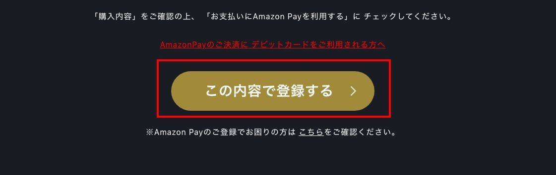 f:id:akira-5:20200513181254j:plain