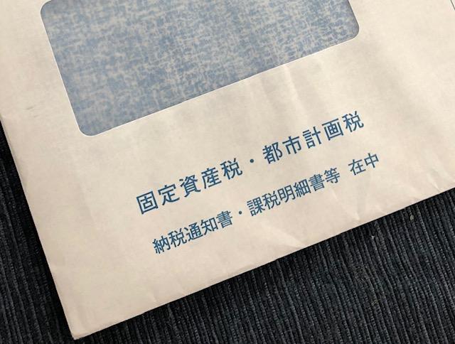 f:id:akira-fj:20200523065214j:plain