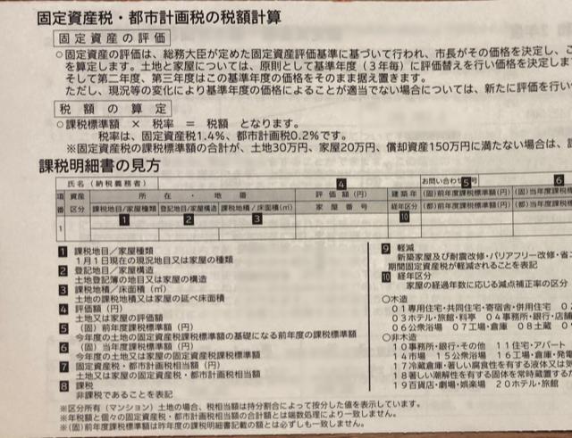 f:id:akira-fj:20200523065533p:plain