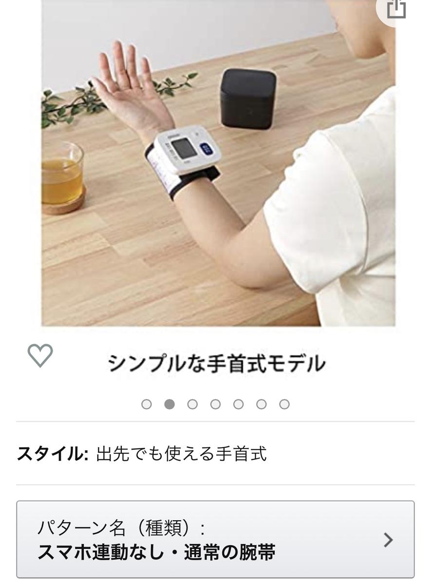 f:id:akira-fj:20200531160246j:plain
