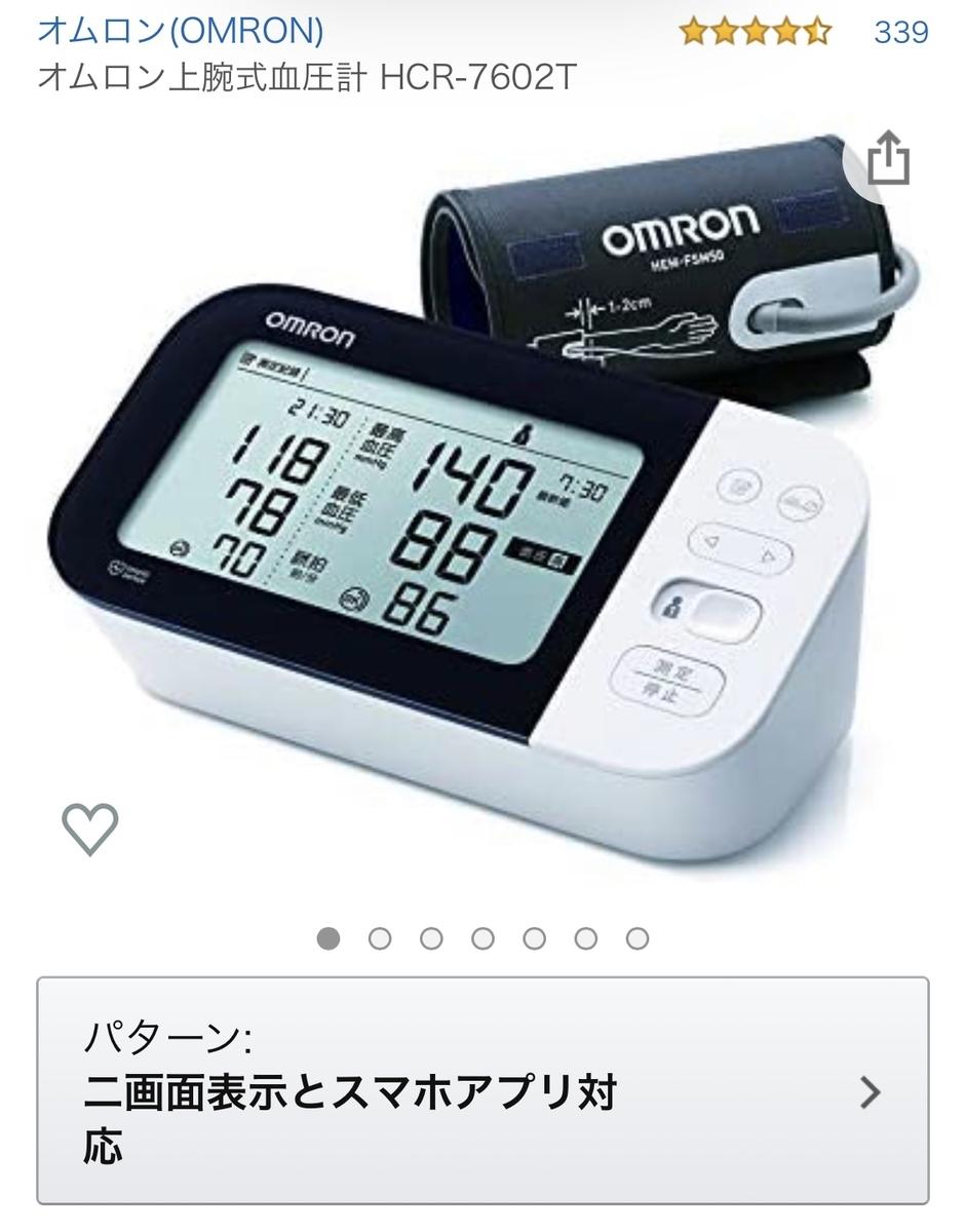 f:id:akira-fj:20200531160313j:plain