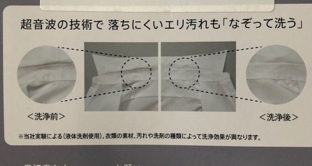 f:id:akira-fj:20200605052132j:plain