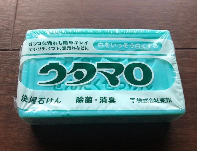 f:id:akira-fj:20200605052254j:plain