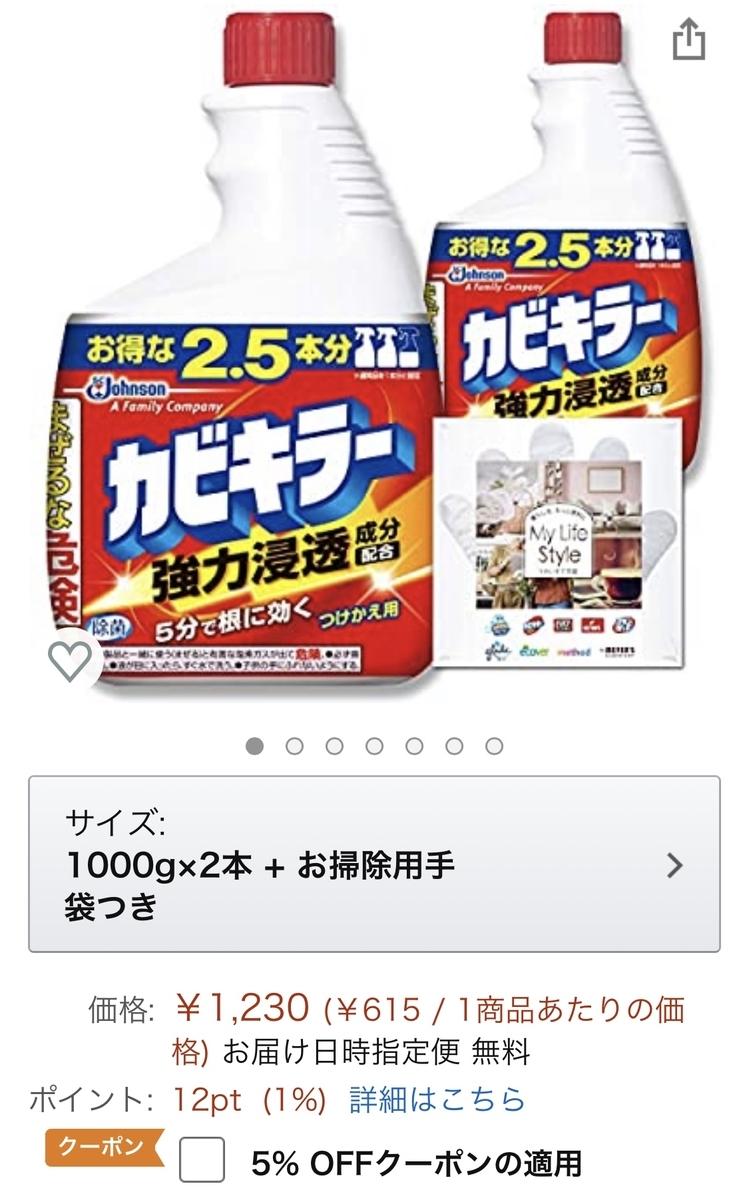 f:id:akira-fj:20200606174619j:plain