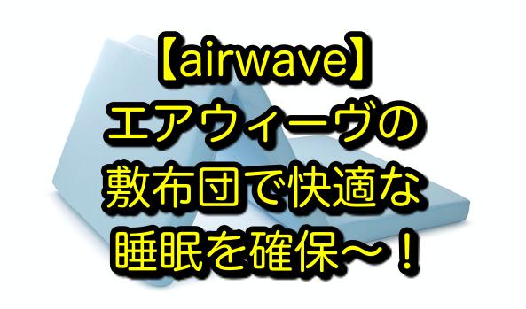 f:id:akira-fj:20200621004357p:plain