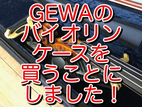 f:id:akira-fj:20200626055304j:plain