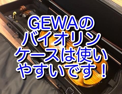 f:id:akira-fj:20200703062050j:plain