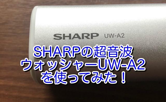 f:id:akira-fj:20200719161259j:plain