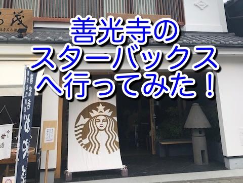 f:id:akira-fj:20200725155735j:plain