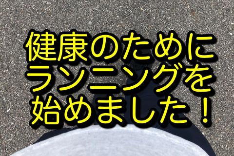 f:id:akira-fj:20201016131225j:plain