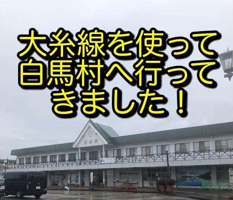 f:id:akira-fj:20201102154315j:plain