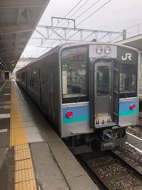 f:id:akira-fj:20201102155259j:plain