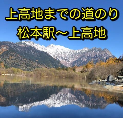 f:id:akira-fj:20201108182259j:plain
