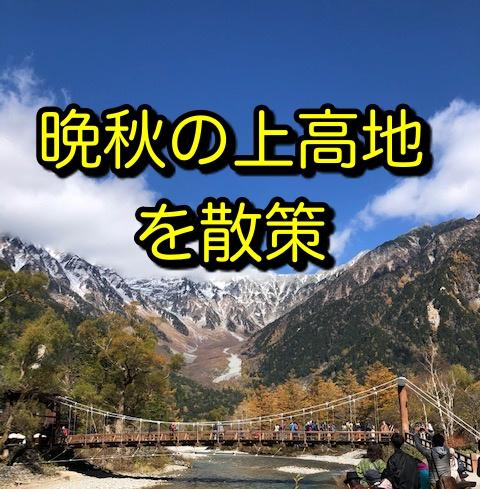 f:id:akira-fj:20201111060205j:plain