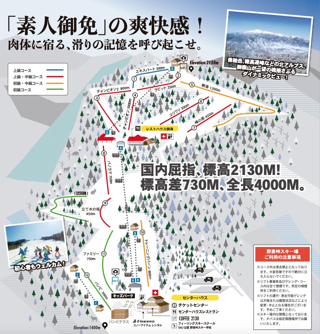 f:id:akira-fj:20210222055602p:plain