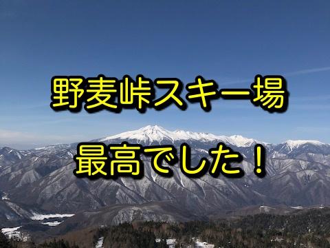 f:id:akira-fj:20210223070221j:plain