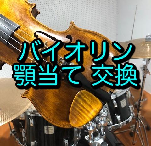 f:id:akira-fj:20210328074539j:plain
