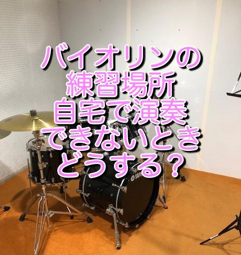 f:id:akira-fj:20210411202616j:plain