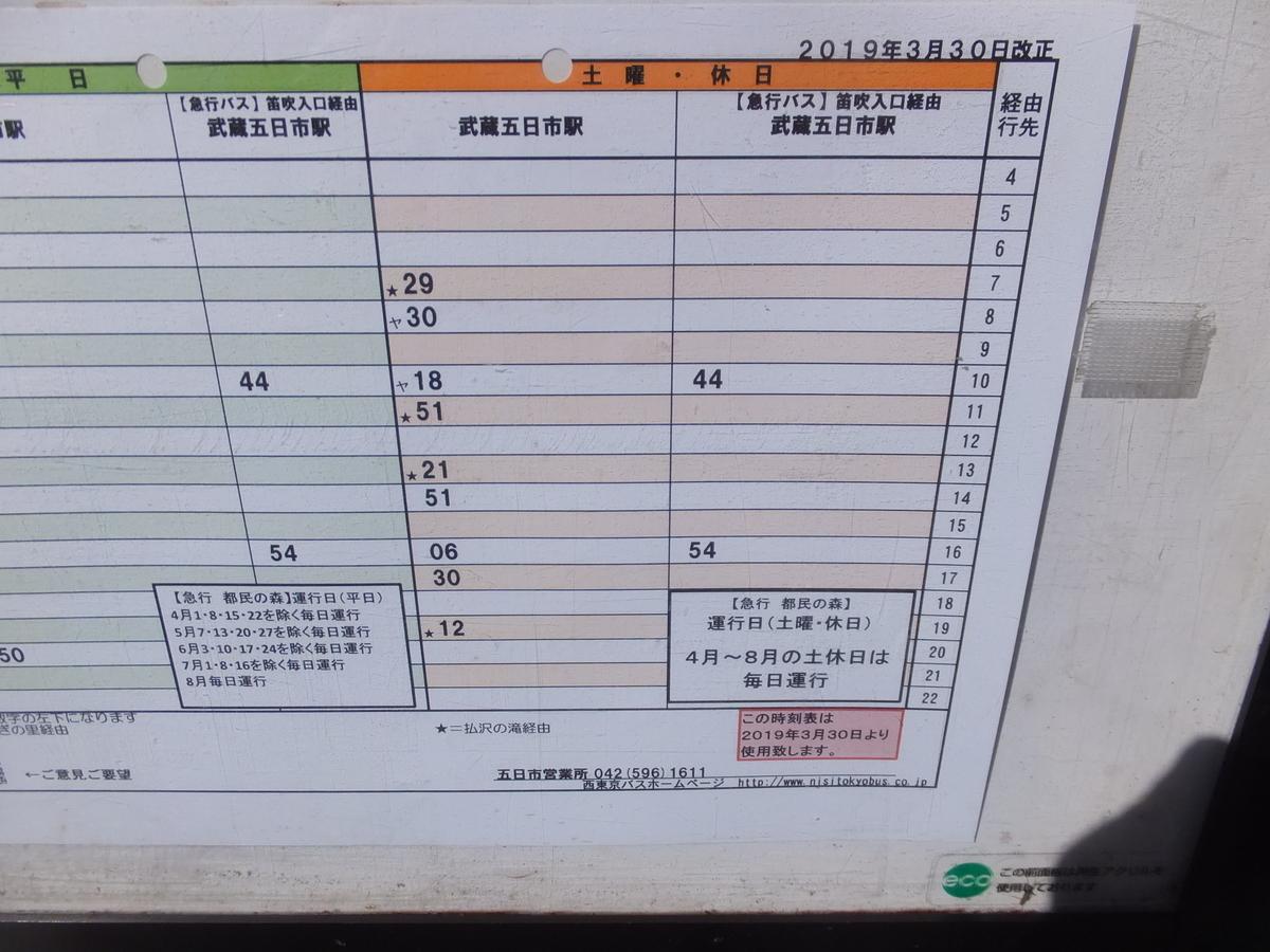 f:id:akira-kami:20120107135202j:plain