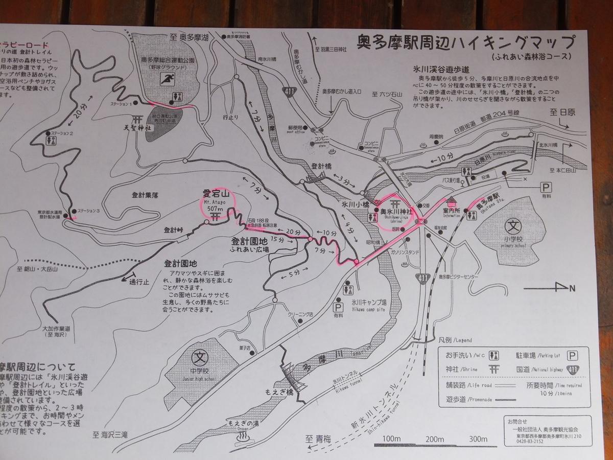 f:id:akira-kami:20120128150724j:plain