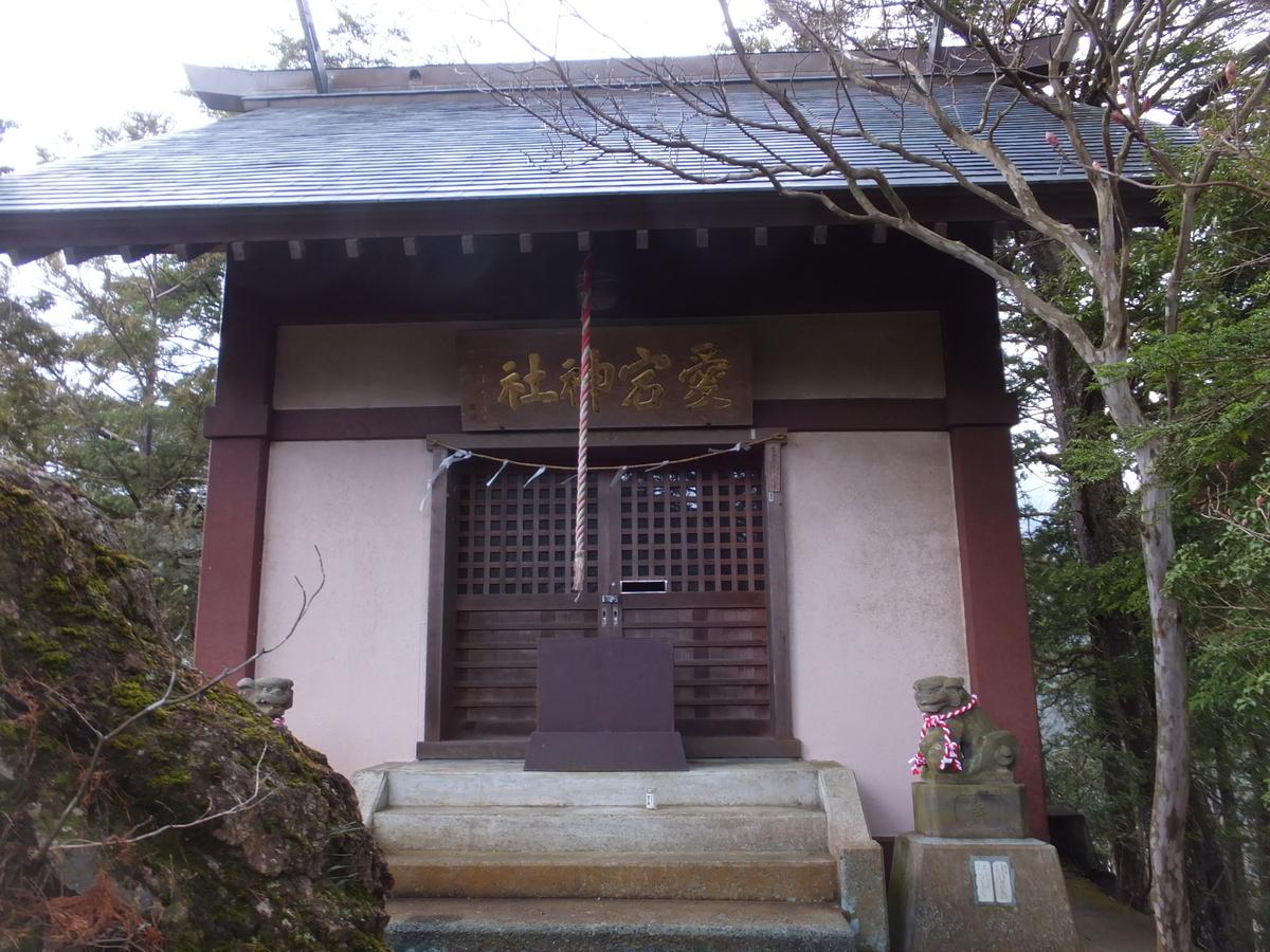 f:id:akira-kami:20120128165657j:plain