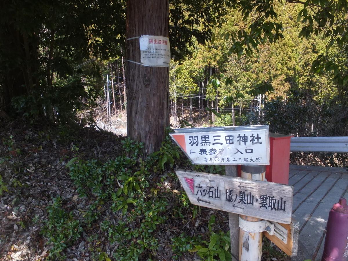 f:id:akira-kami:20120203154046j:plain
