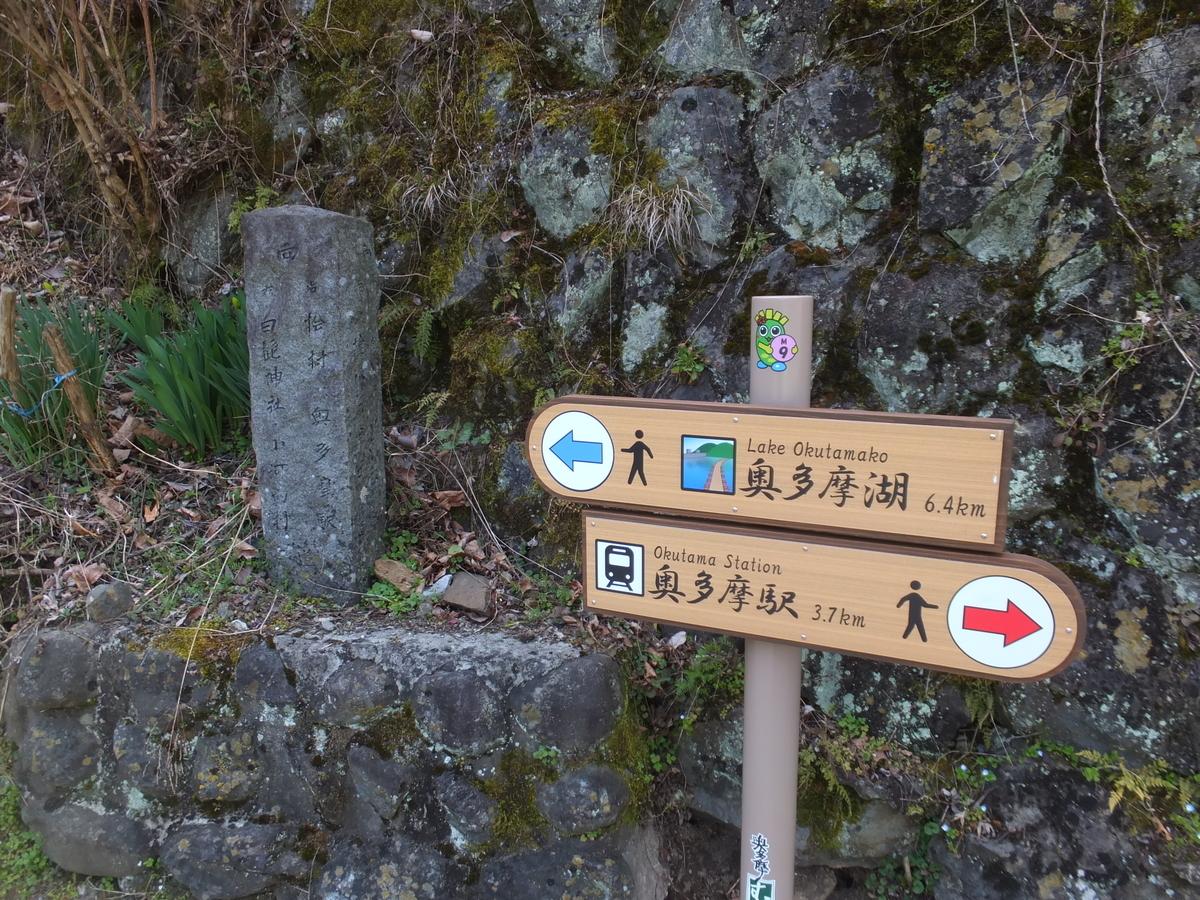 f:id:akira-kami:20120203170223j:plain