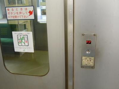 f:id:akira-kami:20120205114101j:image:w360
