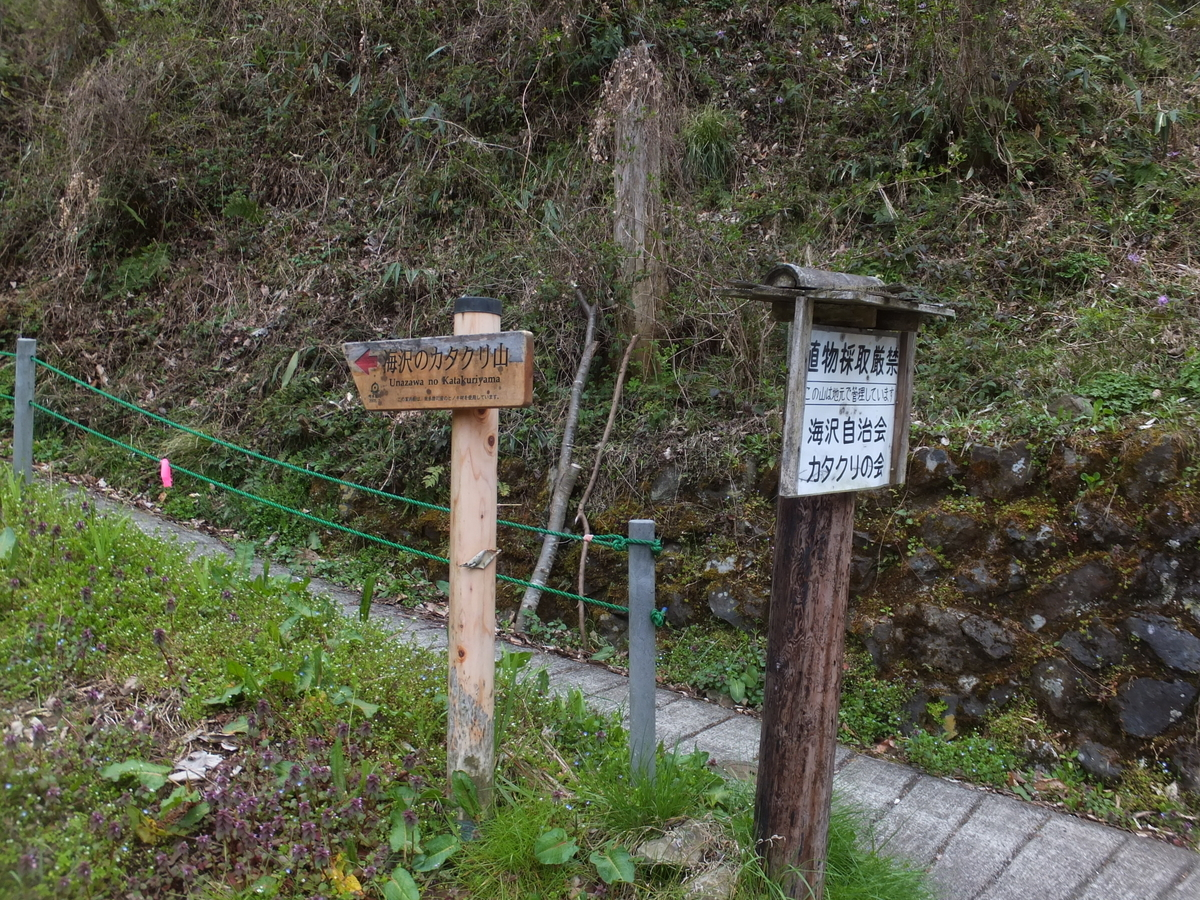 f:id:akira-kami:20120224163340j:plain