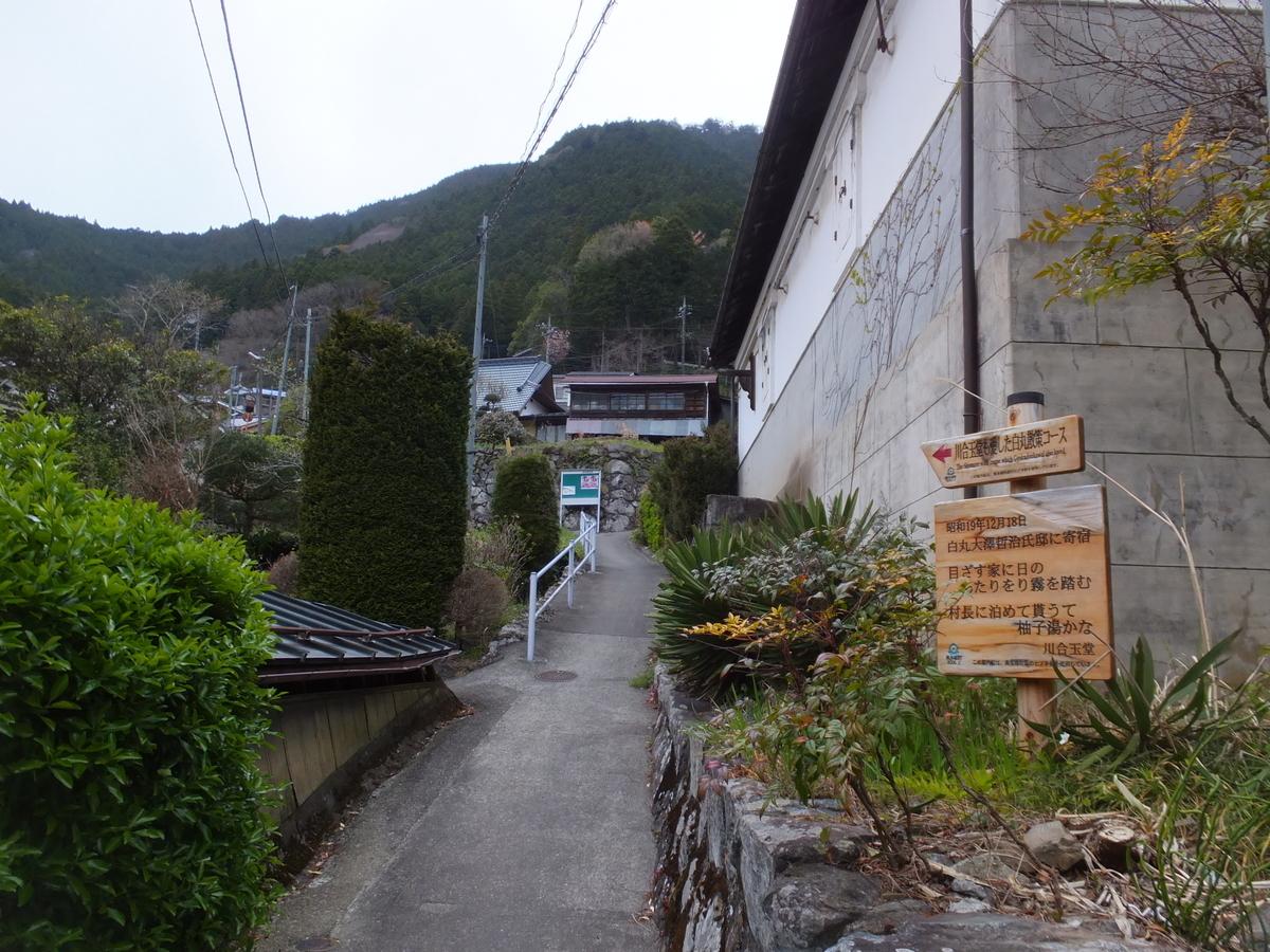 f:id:akira-kami:20120224180458j:plain