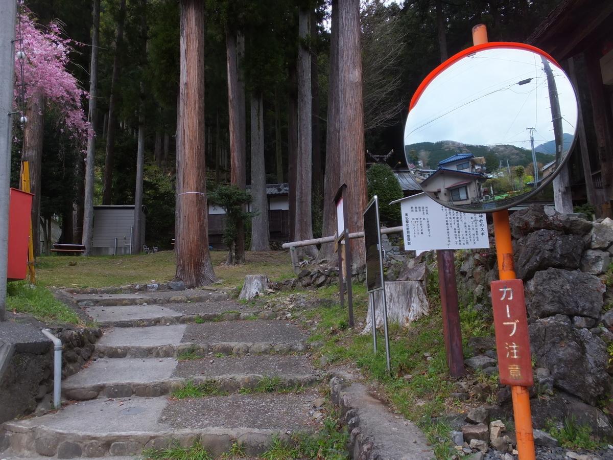 f:id:akira-kami:20120225161602j:plain