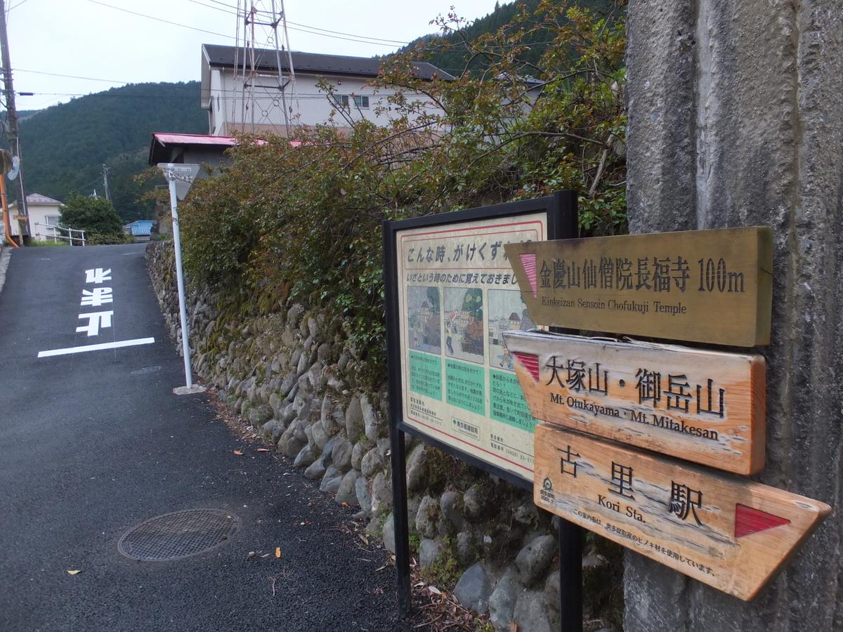 f:id:akira-kami:20120225172222j:plain