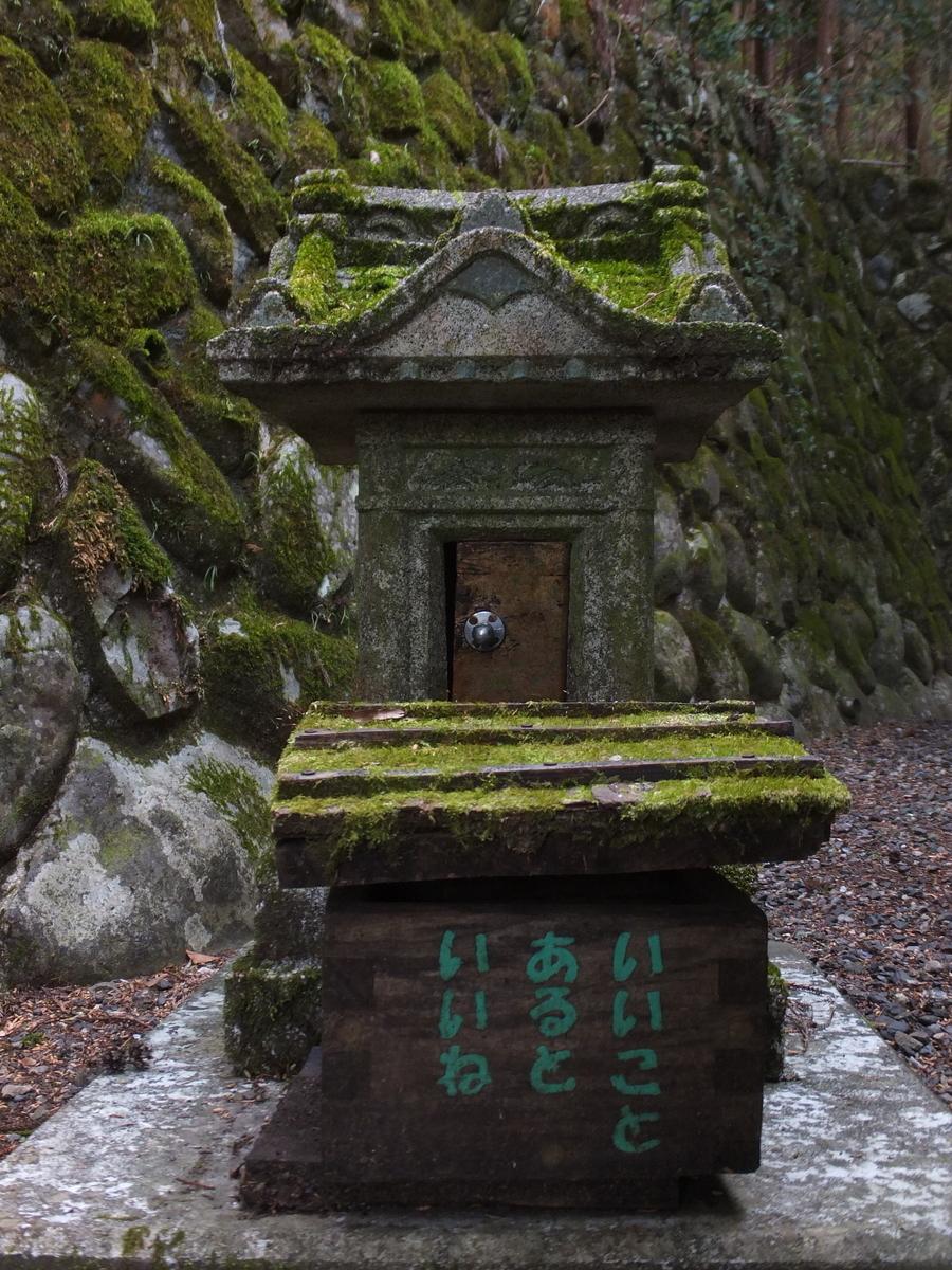 f:id:akira-kami:20120225173648j:plain