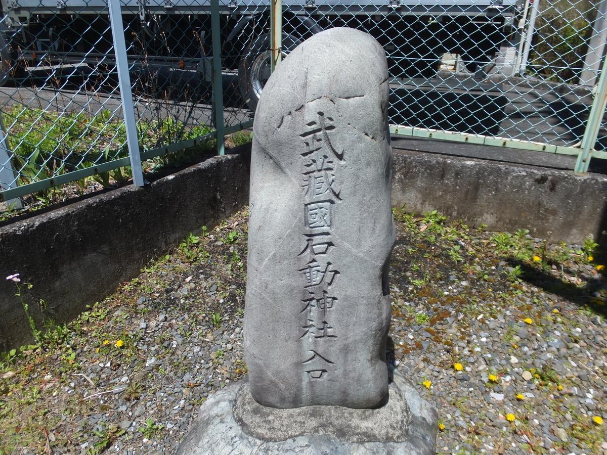 f:id:akira-kami:20120303154551j:plain
