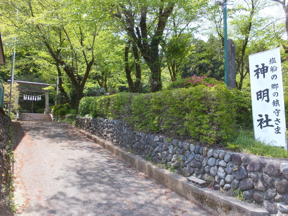 f:id:akira-kami:20120310152043j:plain