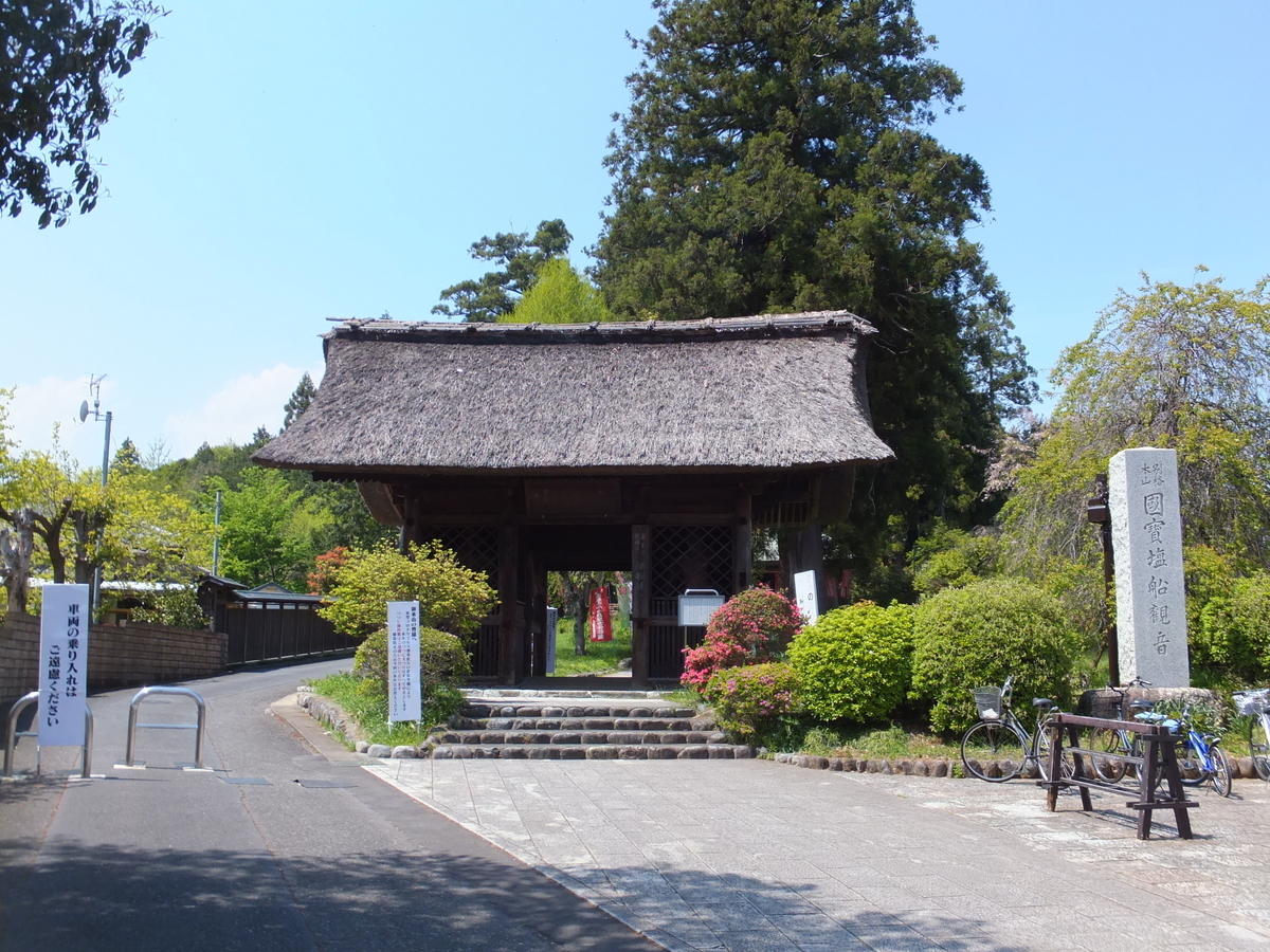 f:id:akira-kami:20120310162809j:plain
