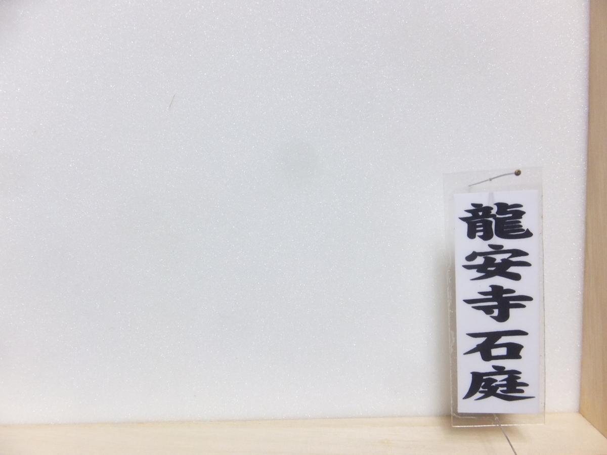f:id:akira-kami:20120325000007j:plain