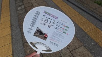 f:id:akira-kami:20120813133342j:image:w360