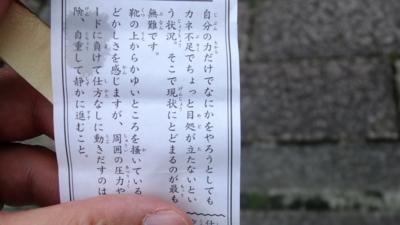f:id:akira-kami:20120814135351j:image:w360