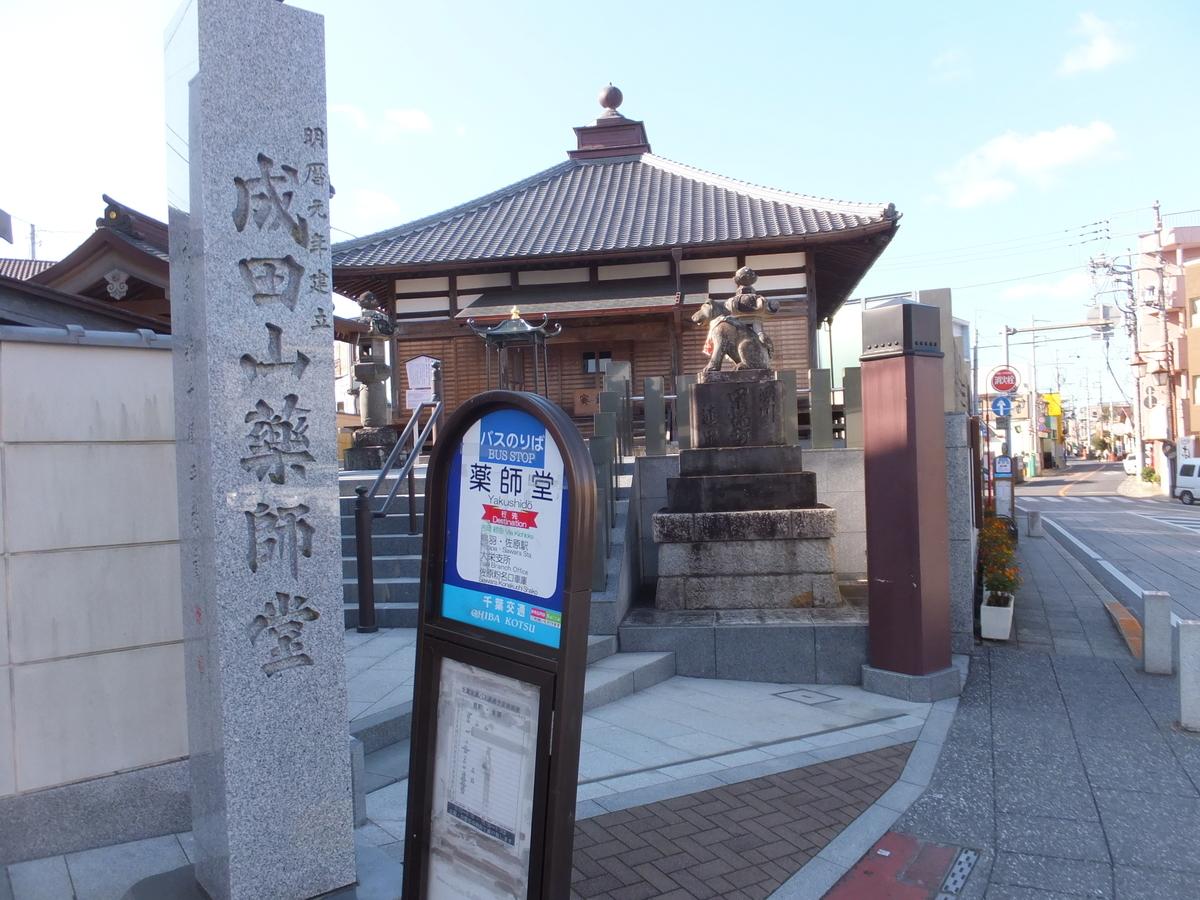 f:id:akira-kami:20120914173230j:plain
