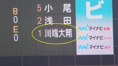 f:id:akira-kami:20121007160638j:image:w360
