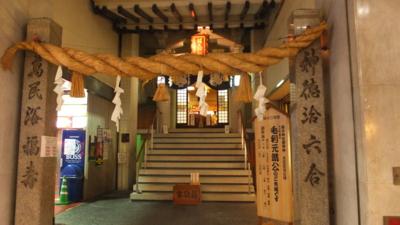 f:id:akira-kami:20121107173747j:image:w360