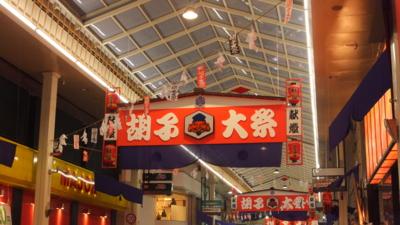 f:id:akira-kami:20121107174856j:image:w360