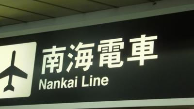 f:id:akira-kami:20121120102034j:image:w360