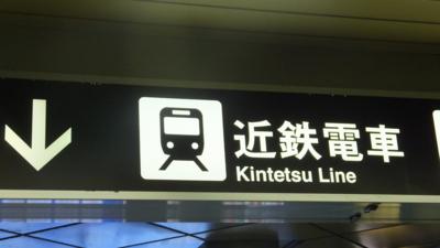 f:id:akira-kami:20121120114846j:image:w360