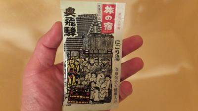 f:id:akira-kami:20121208002802j:image:w360