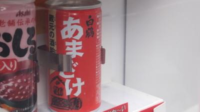 f:id:akira-kami:20121219100324j:image:w360