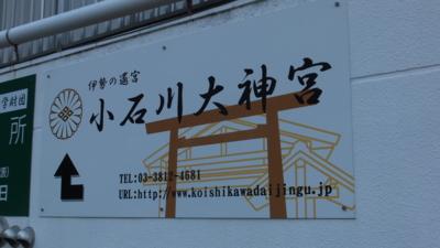 f:id:akira-kami:20130119144528j:image:w360