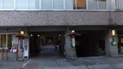 f:id:akira-kami:20130119144629j:image:w360