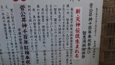 f:id:akira-kami:20130119145857j:image:w360